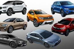 Otomobil Markaları Hangi Şirketin ve Ülkenin?